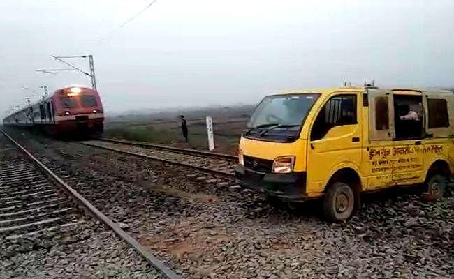 लखीसराय : रेलवे ट्रैक पर फंसी स्कूल वैन, तभी आ गयी डीएमयू ट्रेन, फिर...