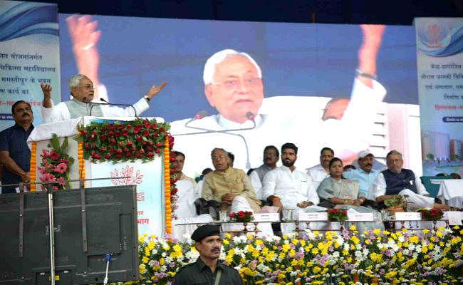 बिहार चुनाव 2020: नीतीश ने दिया भरोसा, करेंगे ऐसी व्यवस्था कि रोजगार के लिए नहीं जाना पड़ेगा बाहर