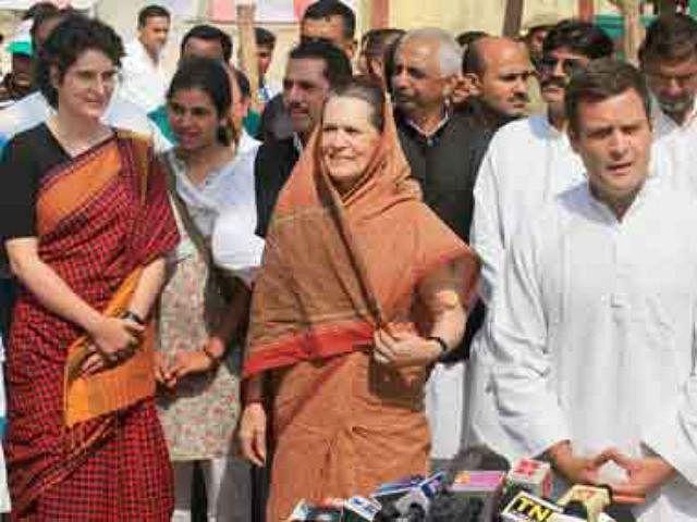 गांधी परिवार से हटायी जायेगी SPG सुरक्षा, मिलेगी सीआरपीएफ की 'जेड प्लस'' सिक्योरिटी