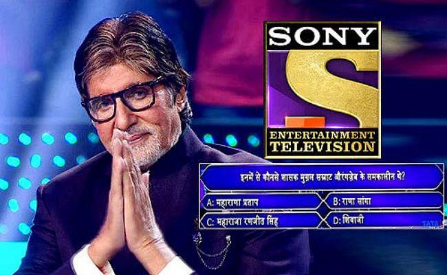 Boycott KBC : ''छत्रपति शिवाजी'' वाले विकल्प को लेकर सोनी टीवी को मांगनी पड़ी माफी