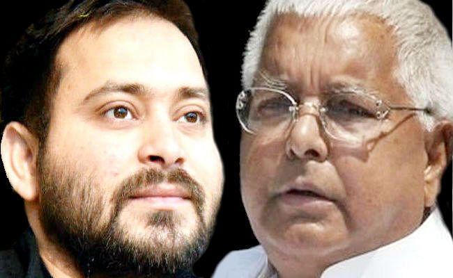 #AYODHYAVERDICT : एकता-भाईचारा और गांधी का संदेश देते हुए लालू ने SC के फैसले का आदर करने की अपील की, तेजस्वी बोले...