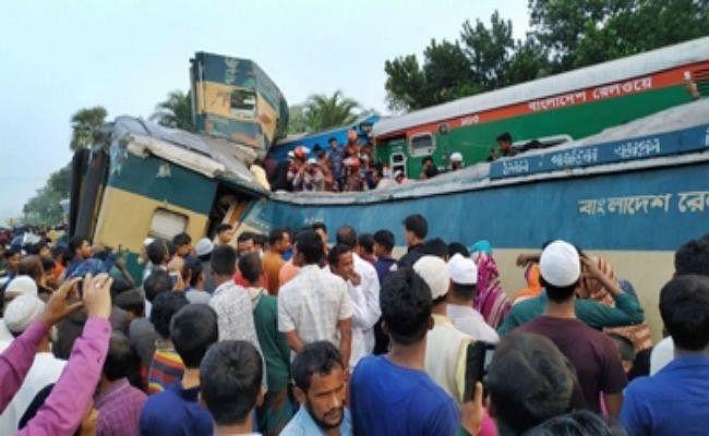 बांग्लादेश में भीषण हादसाः आमने सामने से टकराईं दो ट्रेनें, 15 की मौत और 50 घायल