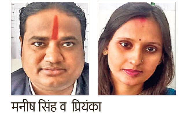 झारखंड विधानसभा चुनाव 2019 : भवनाथपुर विधानसभा क्षेत्र से निर्दलीय प्रत्याशी है दंपती, बने प्रतिद्वंद्वी