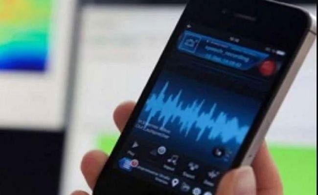 वायरल ऑडियो: इंटर की कॉपी में नंबर बढ़ाना चाहते हैं तो 10 हजार देना होगा...!,जानें पैसे एंठने फोन पर कैसे सक्रिय हुए जालसाज