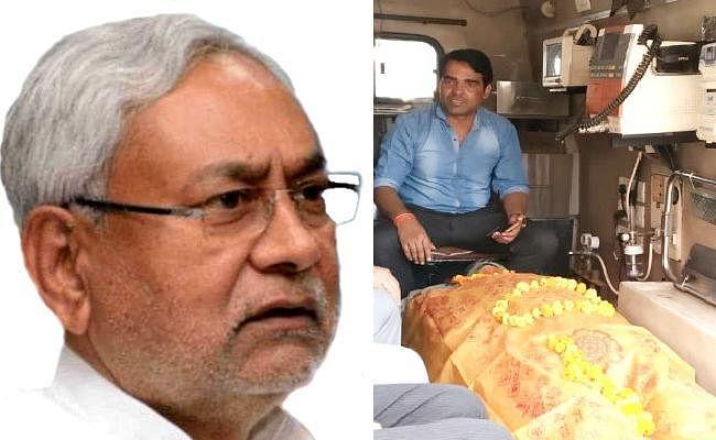 वशिष्ठ नारायण का निधन देश-बिहार की अपूरणीय क्षति : नीतीश, राजकीय सम्मान के साथ होगा अंतिम संस्कार, ...पढ़ें किसने क्या कहा?