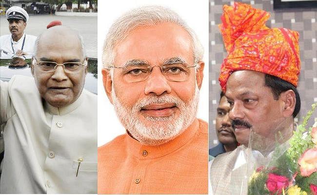 झारखंड स्थापना दिवस पर राष्ट्रपति, प्रधानमंत्री और मुख्यमंत्री ने दी शुभकामनाएं