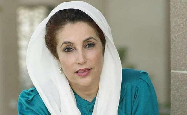 16 नवंबर :  आज के दिन का पाकिस्तान से खास रिश्ता