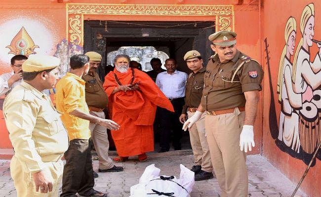 निरंजनी अखाड़े के महंत आशीष गिरि ने आत्महत्या की