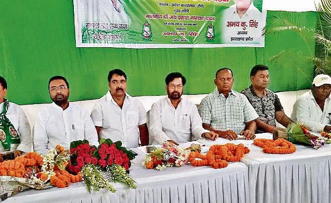झारखंड विस चुनाव 2019 : RJD ने 7 सीटों पर उम्मीदवारों के नामों की घोषणा की