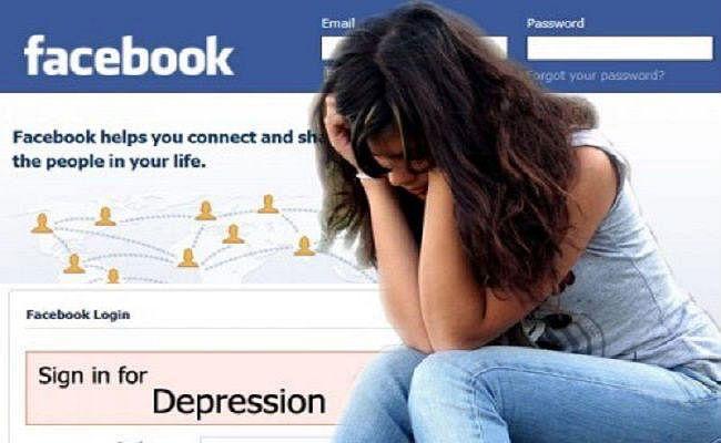 Revenge Porn से निबटने में कितना सफल है Facebook?