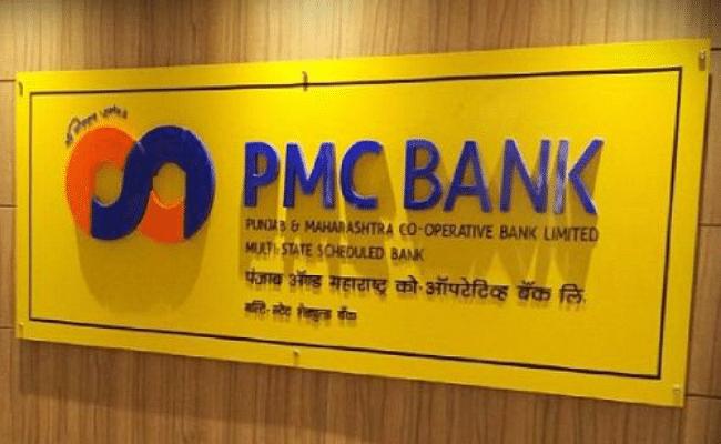 अब 1 लाख रुपये तक खाते से निकाल सकते हैं PMC Bank के ग्राहक, RBI ने कोर्ट को बताया