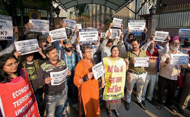 PMC Bank के खाताधारकों ने दिल्ली में RBI के बाहर किया प्रदर्शन
