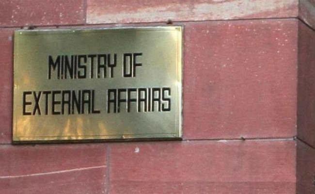 विदेश मंत्रालय ने कहा- अयोध्या विवाद पर आए फैसले पर दूसरे देशों से संवाद बहुत सफल रहा