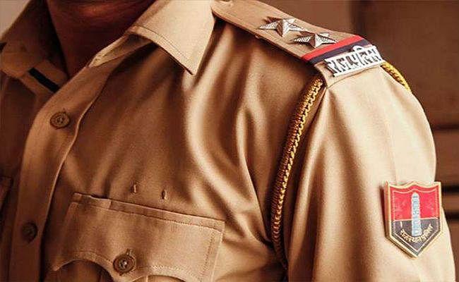 पुलिसकर्मियों को दाढ़ी रखने की मंजूरी वापस