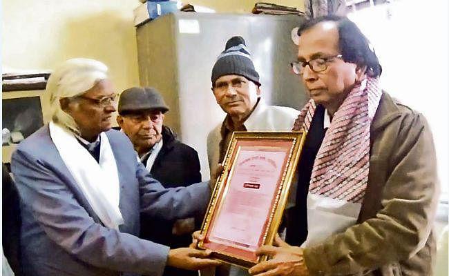 झारखंड के डॉ रवि भूषण को मिला रामविलास शर्मा सम्मान