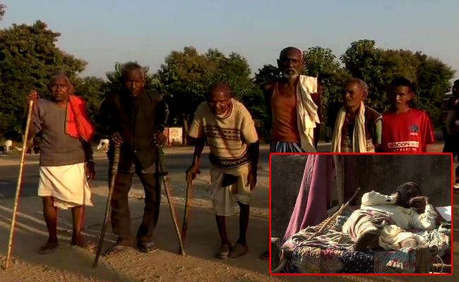 Jharkhand: पलामू का एक ऐसा गांव जहां कोई भी 50 साल से ज्यादा नहीं जी पाता, जानिए क्यों