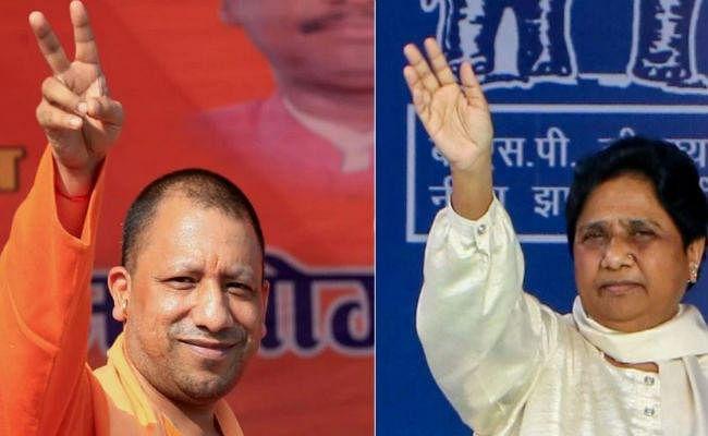 विस चुनाव : पलामू के अखाड़े में यूपी-बिहार के दांव, पहले चरण के चुनाव प्रचार में योगी, माया, तेजस्वी और ओवैसी ने दिखायी धार