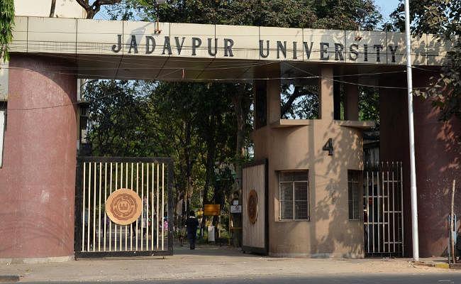 भारतीय विश्वविद्यालयों की रैंकिंग में जादवपुर विश्वविद्यालय टॉप पर