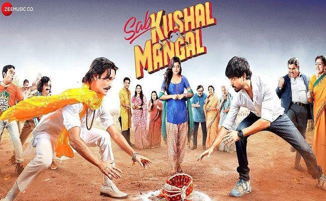 Sab Kushal Mangal: 21 साल छोटी लड़की से शादी करने चले अक्षय, देखें मजेदार Trailer