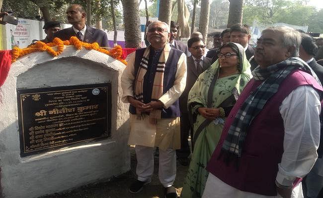 रंगोली बना ग्रामीणों ने किया नीतीश का स्वागत, मुख्यमंत्री ने किया विभिन्न योजनाओं का शिलान्यास व उद्घाटन