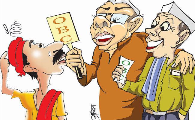 झारखंड विधानसभा चुनाव 2019 : इस बार सभी राजनीतिक दलों की नजर ओबीसी पर