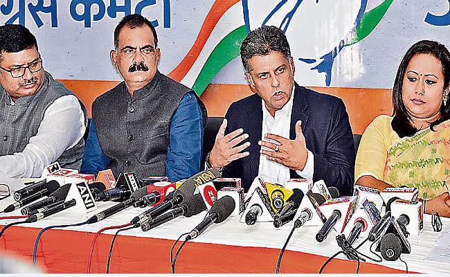 विधानसभा चुनाव 2019 : बदलाव की बयार है, महाराष्ट्र में भाजपा पर लगा कौमा, झारखंड में लगेगा पूर्ण विराम : मनीष तिवारी