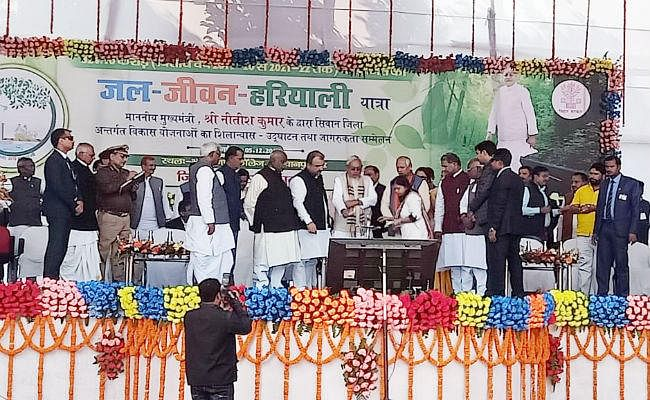 जल-जीवन-हरियाली यात्रा : CM नीतीश ने सीवान को दी 324 करोड़ की 354 योजनाओं की सौगात, कहा...