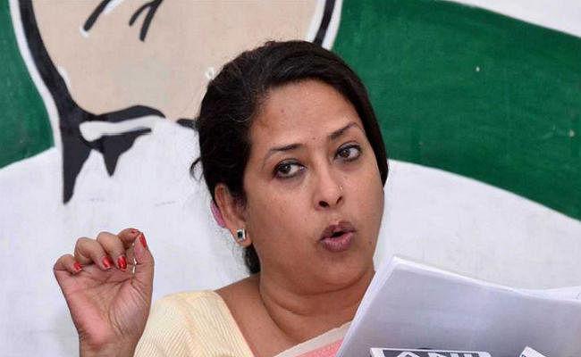 हैदराबाद रेप-मर्डर: कांग्रेस ने कहा- निष्पक्ष जांच हो ताकि विश्वास हो जाए कि मुठभेड़ सुनियोजित नहीं हुई