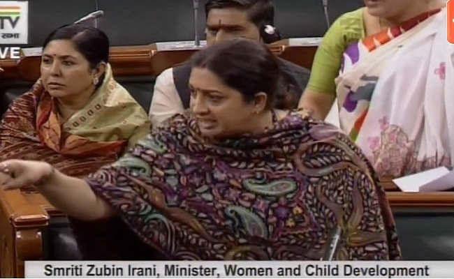 महिला सम्मानः लोकसभा में कांग्रेस सदस्यों और केंद्रीय मंत्री स्मृति ईरानी के बीच तीखी नोकझोंक