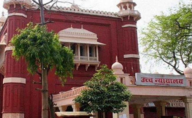 मेडिकल कॉलेज घोटाला : CBI ने इलाहाबाद हाईकोर्ट के न्यायाधीश को नामजद किया, आवास पर छापा