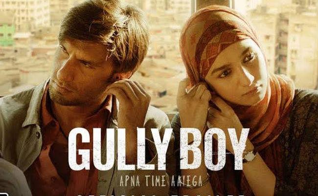 ''गली ब्वॉय'' ने जीता एशियाई अकादमी क्रिएटिव अवॉर्ड, बनीं सर्वश्रेष्ठ फीचर फिल्म