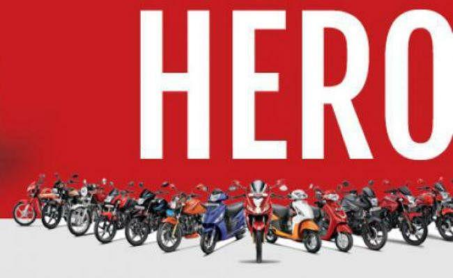 जनवरी से 2,000 रुपये तक महंगे हो जायेंगे Hero MotoCorp की मोटरसाइकिल और स्कूटर