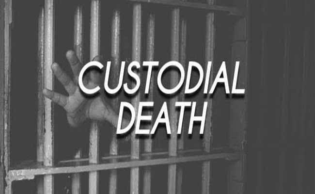 मानवाधिकार आयोग ने 1993 से 2016 तक हिरासत में मौत के 31,845 मामले दर्ज किए, इस राज्य में सबसे ज्यादा