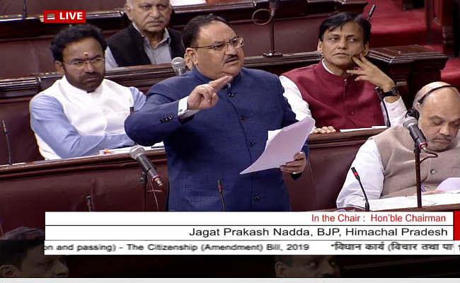 राज्यसभा में भाजपा ने कांग्रेस को घेरा, कहा- मनमोहन सिंह की सलाह पर लाया गया है नागरिकता संशोधन विधेयक