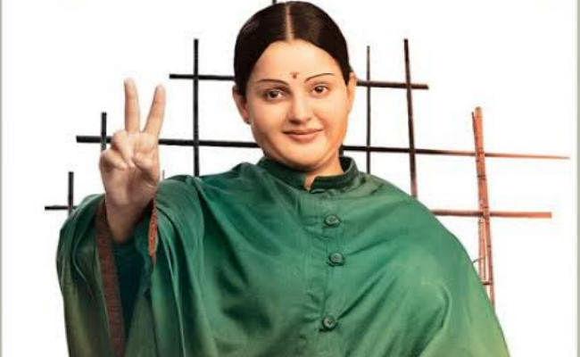 जयललिता के जीवन पर आधारित फिल्म के खिलाफ याचिका पर फैसला सुरक्षित