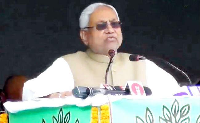 दरभंगा में बोले CM नीतीश- सेवा करना ही मेरा धर्म, 2022 तक पहुंचायेंगे हर घर बिजली और नल का जल
