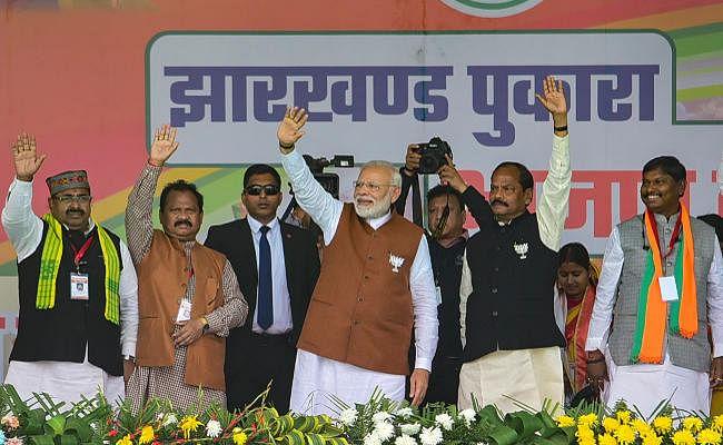 झारखंड में बोले प्रधानमंत्री मोदी, CAB Bill 2019 से पूर्वोत्तर को कोई नुकसान नहीं, विपक्ष की बातों में न आयें