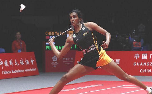 खिताबी दौड़ से बाहर सिंधू ने बिंगजियाओ को हराकर अभियान का अंत किया