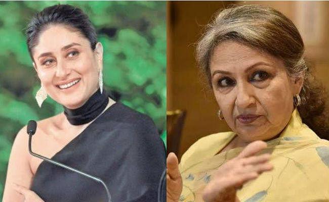 करीना ने सास शर्मिला से पूछा बेटी और बहू में अंतर, अभिनेत्री ने दिया ऐसा जवाब