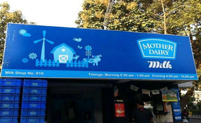 लो! अब दूध भी महंगा, दिल्ली-एनसीआर में मदर डेयरी ने तीन रुपये लीटर तक बढ़ायी कीमत