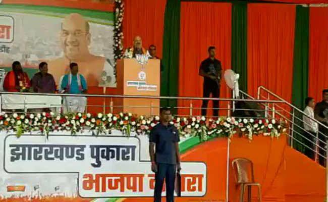 नागरिकता कानून में बदलाव को लेकर अमित शाह ने दिए संकेत, झारखंड की चुनावी रैली में ये बोले, देखें video