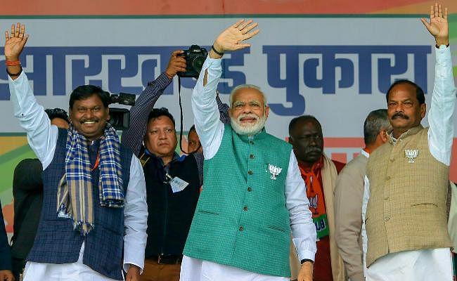 कांग्रेस ने नागरिकता कानून को लेकर बवाल खड़ा किया, झारखंड में बोले प्रधानमंत्री नरेंद्र मोदी