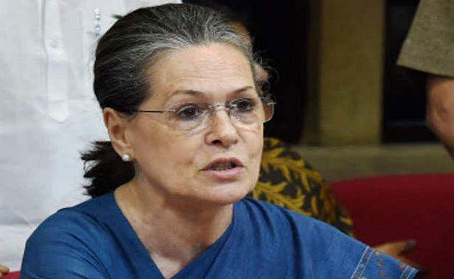 सोनिया बोलीं- मोदी सरकार हिंसा की जननी, देशवासियों पर ही किया हमला