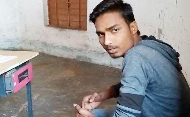 शेखपुरा में ग्रामीणों ने हेडमास्टर के पुत्र को स्कूल में बनाया बंधक, ...जानें क्या है मामला?