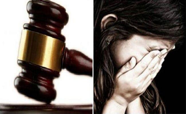 5 दिनों के अंदर बलात्कारी पिता को फास्ट ट्रैक कोर्ट ने सुनायी उम्रकैद की सजा