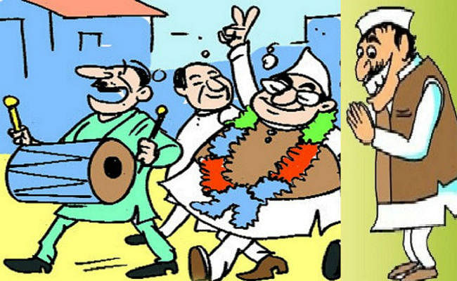 झारखंड विधानसभा चुनाव पांचवां चरण : प्रचार के अंतिम दिन दिग्गजों ने लगाया जोर, मतदान कल