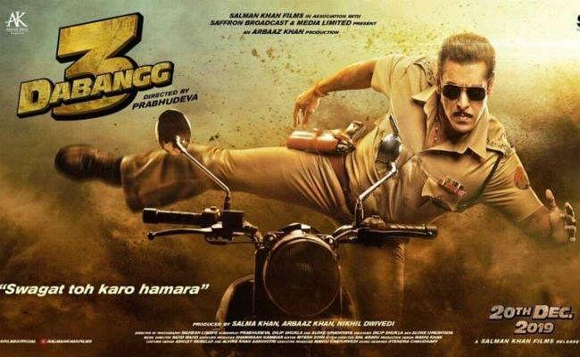 Dabangg 3 Review: देखने से पहले जानें कैसी है सलमान खान की नयी फिल्म