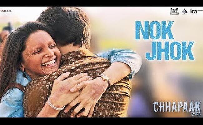 फिल्म छपाक के इस गाने को दीपिका ने बताया खास कहा, भारतीय सिनेमा की दिशा बदलेगा