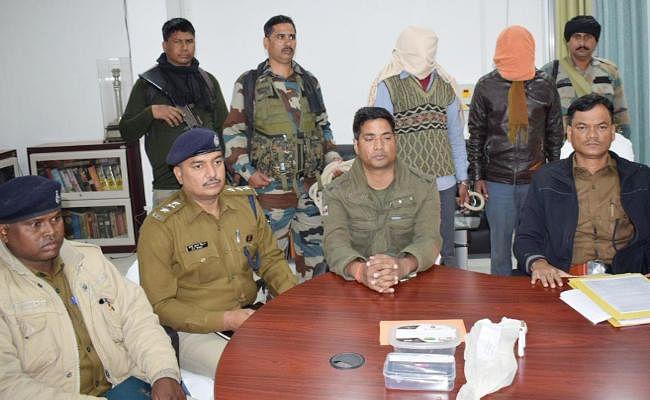 Jharkhand : पलामू की पुलिस ने टीपीसी के दो कुख्यात नक्सलियों को किया गिरफ्तार