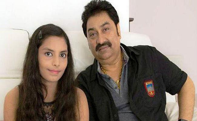 बेटी के साथ गाना क्यों नहीं गाना चाहते कुमार सानू?